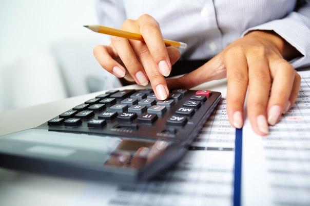 Работа бухгалтером – большие перспективы
