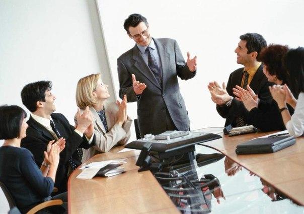 Как построить отношения с подчиненными