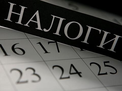 Планируем рабочее время бухгалтера. Календарь бухгалтера