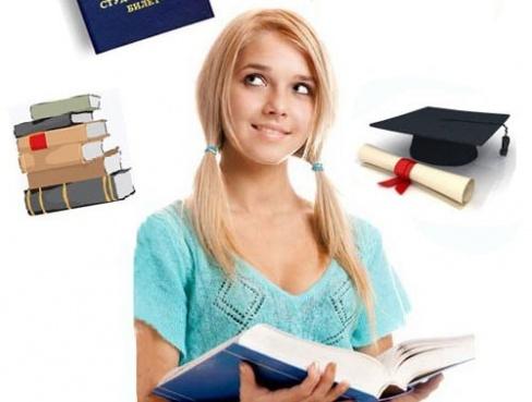 Выбор образования – выбор на всю жизнь